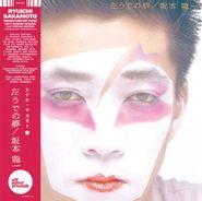 Ryuichi Sakamoto, Hidari Ude No Yume [Deluxe Edition] (LP)