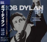 Bob Dylan, 1970 [Japanese Import] (CD)