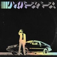 Beck, Hyperspace 2020 [Deluxe Japanese Import] (CD)