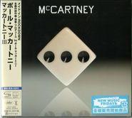 Paul McCartney, McCartney III [Japanese Import] (CD)