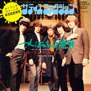The Rolling Stones, (I Can't Get No) Satisfaction / Get Off My Cloud [Japanese Import] (CD)