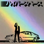 Beck, Hyperspace (2020) [Record Store Day Deluxe Edition] (LP)
