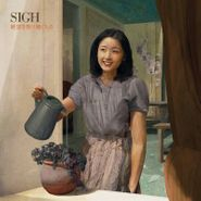 Sigh, Heir To Despair [Record Store Day Purple/White Swirl Vinyl] (LP)