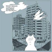 "Shintaro Sakamoto, The Feeling Of Love [Record Store Day] (12"")"