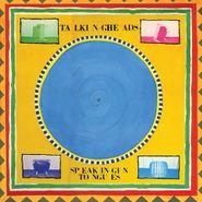 Talking Heads, Speaking In Tongues [Sky Blue Vinyl] (LP)