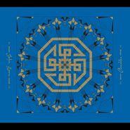 John Zorn, Parables (CD)