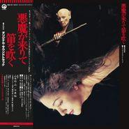 Hozan Yamamoto, Akuma Ga Kitarite Fue Wo Fuku (LP)