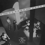 A Certain Ratio, I'd Like To See You Again [White Vinyl] (LP)