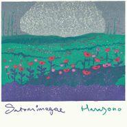 Satomimagae, Hanazono (LP)