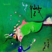 TEKE::TEKE, Shirushi [Red Vinyl] (LP)
