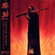 Flying Lotus, Yasuke [OST] [Red Vinyl] (LP)