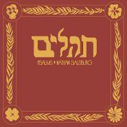 Nathan Salsburg, Psalms (CD)