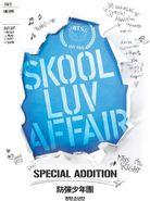 BTS, Skool Luv Affair [Special Addition](CD)