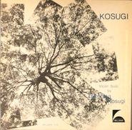 Takehisa Kosugi, Violin Solo (LP)