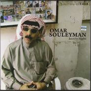 Omar Souleyman, Jazeera Nights: Folk & Pop Sounds of Syria [Record Store Day] (LP)