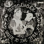 Monoshock, Walk To The Fire (LP)