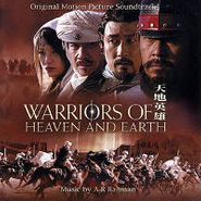 A.R. Rahman, Warriors Of Heaven And Earth: Original Motion Picture Soundtrack [OST] (CD)