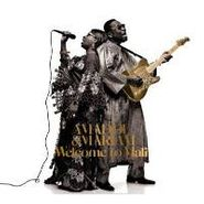 Amadou & Mariam, Welcome to Mali (CD)