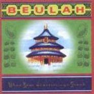 Beulah, When Your Heartstrings Break (CD)