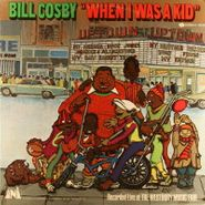 Bill Cosby, When I Was A Kid (LP)