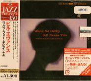 Bill Evans Trio, Waltz For Debby [Import] (CD)