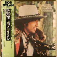 Bob Dylan, Desire [Japan] (LP)