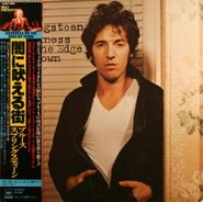 Bruce Springsteen, Darkness On The Edge Of Town [Japanese Pressing] (LP)