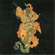 DJ Krush, Shinsou: The Message At The Depth (CD)
