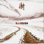 DJ Krush, Zen (CD)