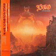 Dio, The Last In Line [Japan] (LP)