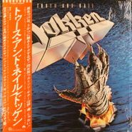 Dokken, Tooth And Nail [Japan] (LP)