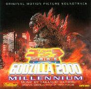 Takayuki Hattori, Godzilla 2000: Millenium [OST] (CD)