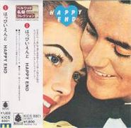 Happy End, Happy End [Import] (CD)