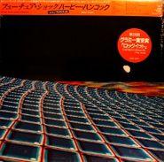 Herbie Hancock, Future Shock [Import] (LP)