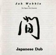 Jah Wobble, Japanese Dub [Import] (CD)