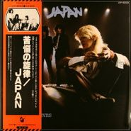 Japan, Obscure Alternatives [Japan] (LP)