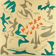 Jim Staley, Mumbo Jumbo (LP)