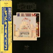 Led Zeppelin, The Song Remains The Same [Japanese Pressing] (LP)
