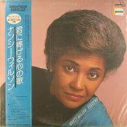 Nancy Wilson, Godsend [Japan] (LP)