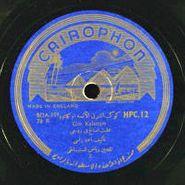 Oum Kalthoum, [Titles In Arabic] (78)