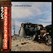 Rush, A Farewell To Kings [Japanese Pressing] (LP)