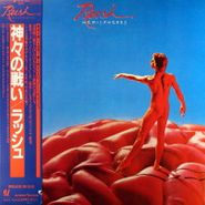 Rush, Hemispheres [Japanese Pressing] (LP)