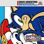 Various Artists, Sonic Adventure: 20th Anniversary Edition [OST] (CD)