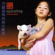Spacehog, The Chinese Album (CD)