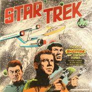 Star Trek Enterprises, Passage To Moauv/ In Vino Veritas/ The Crier In Emptiness (LP)