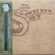 Steeleye Span, Please To See The King [Japanese] (CD)