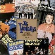 The Ventures, Single Collection Vol. 2 [Japanese Import] (CD)