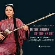 Various Artists, Vol. 7-Music Of Central Asia (CD)