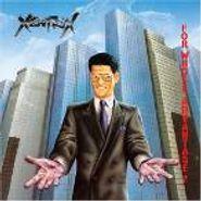 Xentrix, For Whose Advantage (CD)