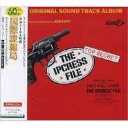 John Barry, The Ipcress File  [Import] (CD)
